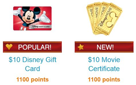Disney Gift Card Deals - get free disney items with codes mylitter one deal at a time