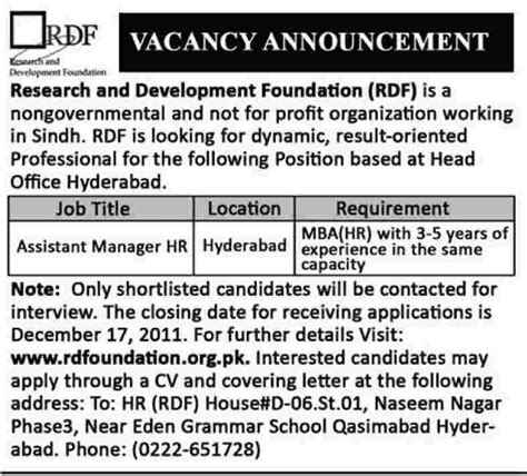 In Hyderabad Mba Hr by Research And Development Foundation Rdf Required