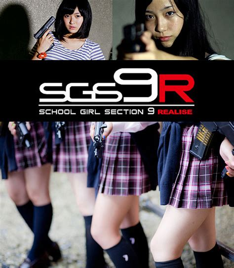 movie section 9 japanese short movie project quot sgs9r quot goes for crowdfunding