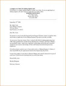 Federal Resume Cover Letter Government Resume Cover Letter Examples Company Resume