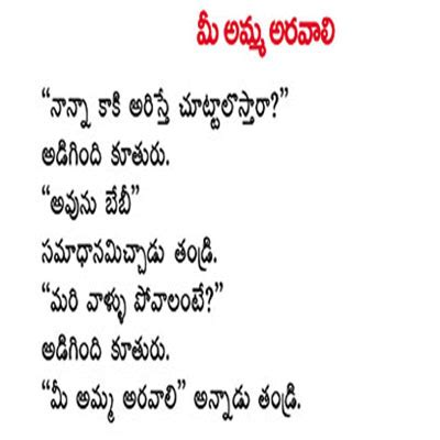 funny jokes in telugu images funny sms web funny sms in telugu