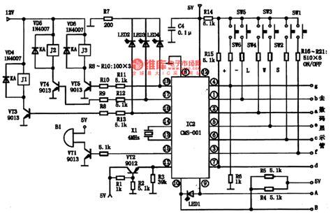 single integrated circuit cms o01 the single chip microcomputer integrated circuit control circuit circuit