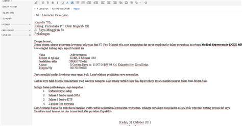ben 10 contoh surat lamaran kerja via email