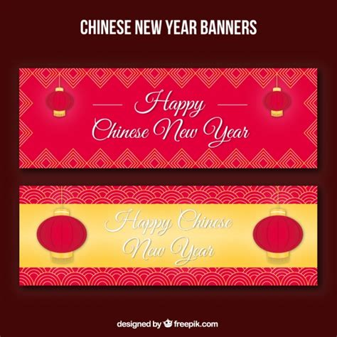 free vector new year banner fantastic new year banners with lanterns