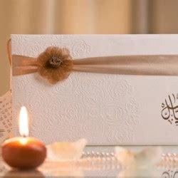 Wedding Invitation Cards Jeddah by كروت افراح رويال دعوة زفاف جدة Zafaf Net
