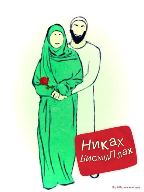 Buku Islam Kisah Gadis Muslimah Terenggut Kesuciannya ismi uwais kisah si gadis suci air mutlak vs air musta mal