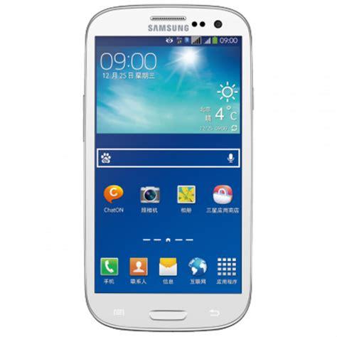 Harga Samsung S7 Di Usa samsung galaxy e5 price on flipkart aneka laptop