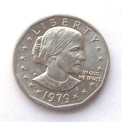 items similar to 1979 susan b anthony dollar on etsy