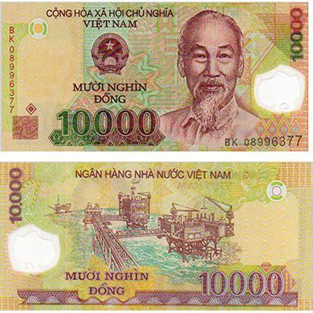 currency converter vietnam vietnam currency exchange rate vietnam vacation