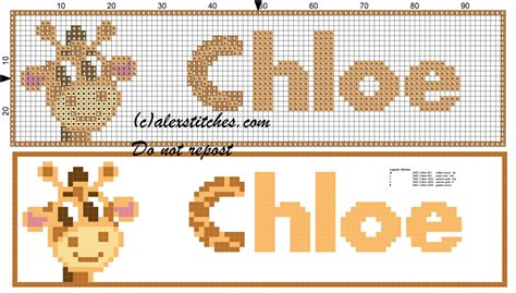 name pattern for cross stitch chloe name with giraffe cross stitch pattern free cross