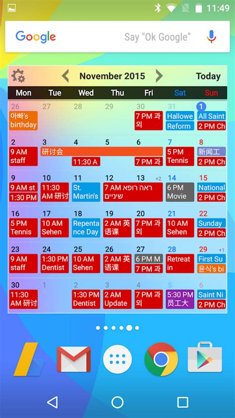 S Calendar Apk Calendar Planner Scheduling Android Apps On Play