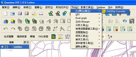 dwg format in qgis qgis及open geodata資源網 sinica 187 dwg file與shape file之間的轉換