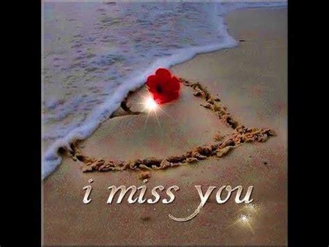 imagenes i miss you my love i miss you my love सजन आ भ ज सजन आ भ ज