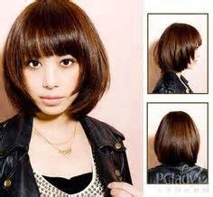 layered beveled point cut neck length hairstyles on pinterest one length