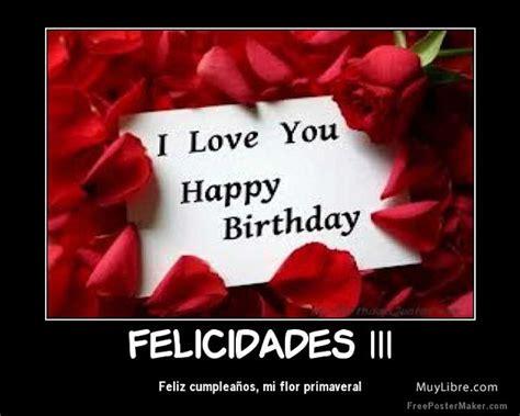 imagenes romanticas feliz cumpleaños tarjetas gratis de cumplea 241 os