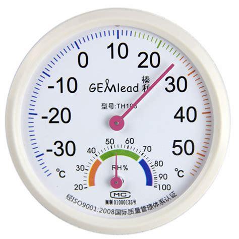 Digital Thermometer Hygrometer Clock Htc 1 240 741 room temperature meter reviews shopping room temperature meter reviews on aliexpress