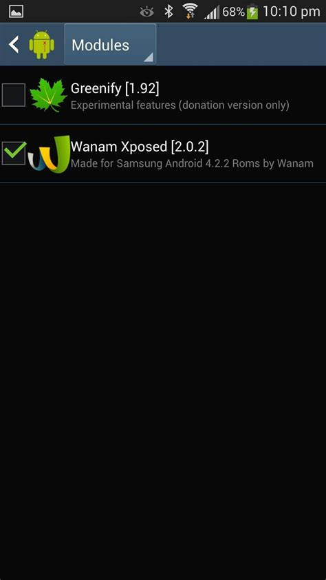 tutorial wanam xposed how to get faster pin unlock on your samsung galaxy s4 by