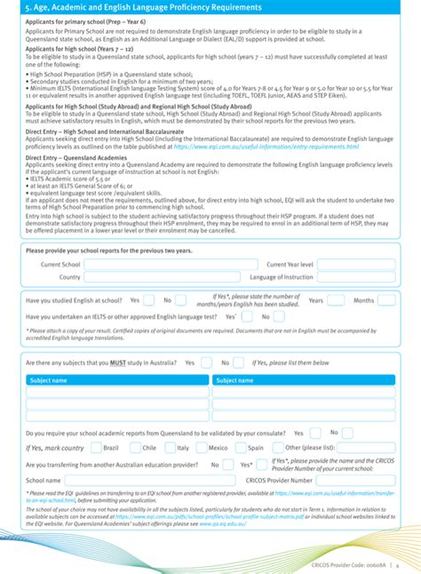 download free downloadable student school application form