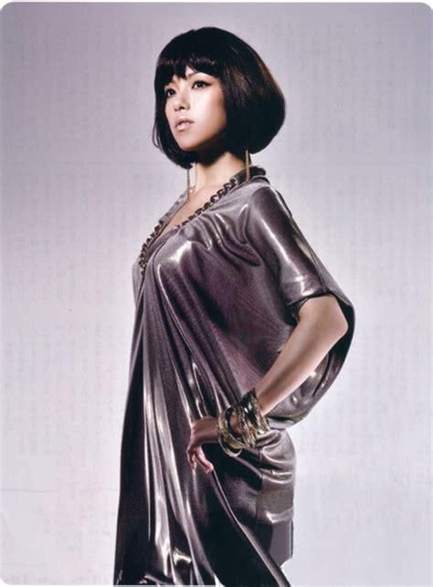 korean actress singer yuna yuna ito singer actress