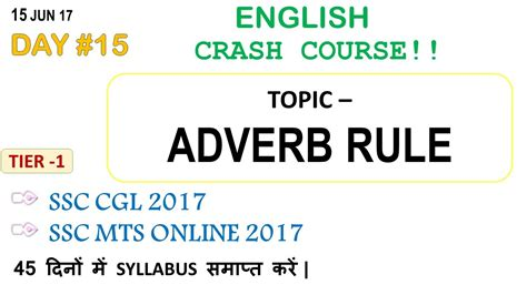 ssc online tutorial youtube tutorial on adverb types rule for spotting error ssc cgl