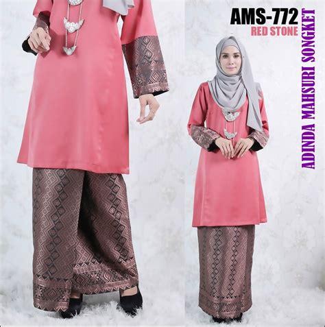 Baju Mengandung Songket baju kurung pahang adinda mahsuri songket ams saeeda collections