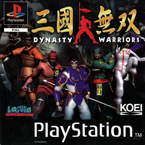dynasty warriors fighting game ps dynasty warriors