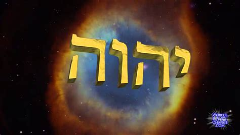 How To Remove Your Name From True Search Name Of God In Hebrew