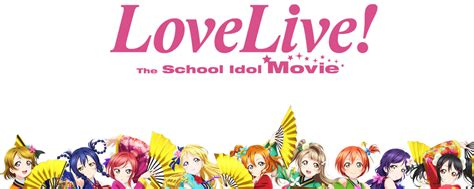 film it s all about love love live film performs well in its first two weekends