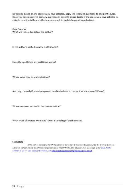 quotations essay my first day college homework help