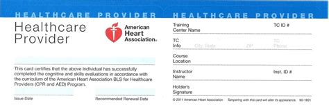 american association cpr card template invitation