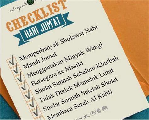 sholat jumat wahdah islamiyah