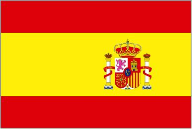 Spain Flags Spanish Flags Kingdom Of Spain Flags Printable Spain Flag