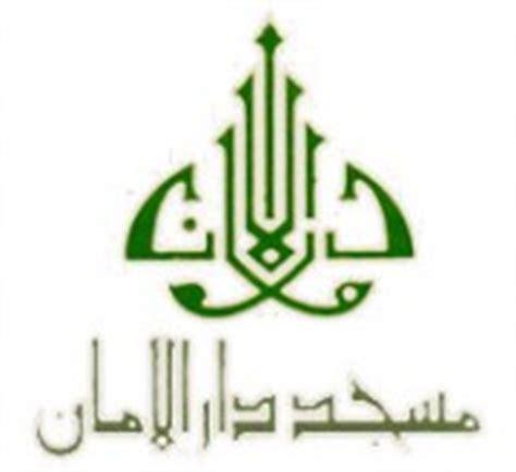 Islam Jalan Tengah By Dr Yusuf Qardhawi Original masjid darul aman mosque organisation infaq sg