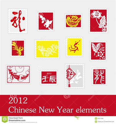new year element sign new year elements st royalty free stock image
