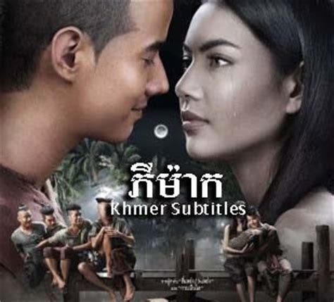 davika hoorne pee mak 2013 thai ghost story main actress pee mak ភ ម កបកខ ម រ khmer subtitles full movie thai