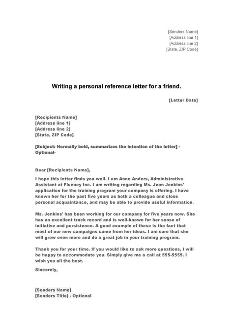 awesome personal character reference letter