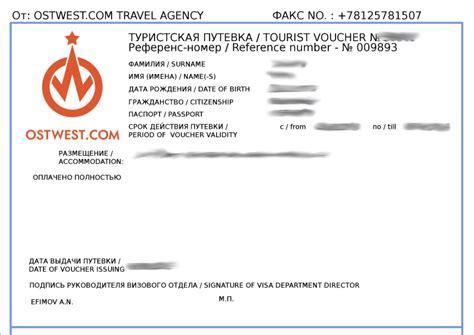 lettere invito tipi di lettere di invito russe