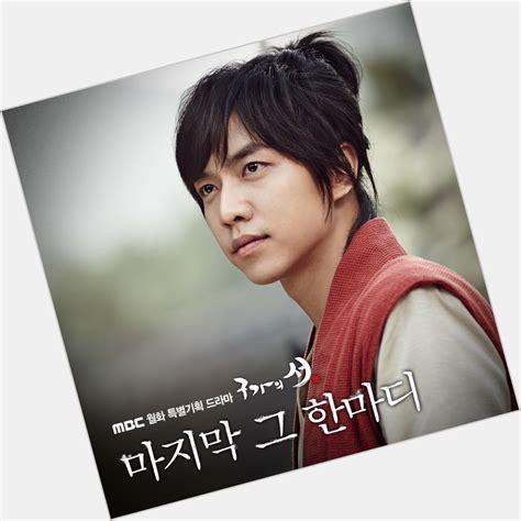 lee seung gi birthday lee seung gi s birthday celebration happybday to