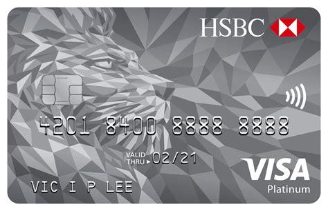 New Hsbc Card Design