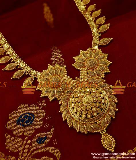 flower design haram arrg130 bridal haram arumbu leaf imitation jewelry