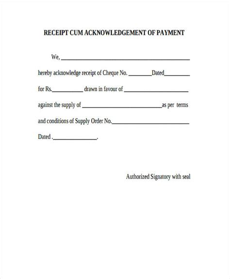 printable acknowledgement receipt 15 acknowledgement receipt template free sle