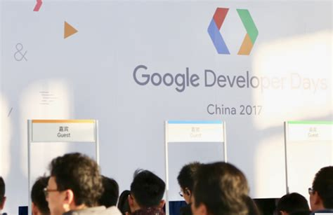 google opens machine learning research center in zurich digital trends google to open artificial intelligence center in china