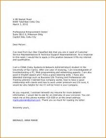 College Application Cover Letter Exles by How To Write An Application Letter College