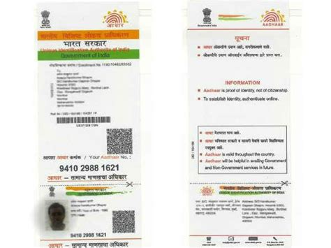 Aadhaar must to avail rail concession from July 1   Oneindia