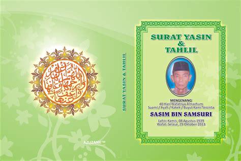design cover yasin download bacaan surah yasin pdf