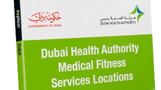 dubai health authority medical fitness section explorer publishing mapping content