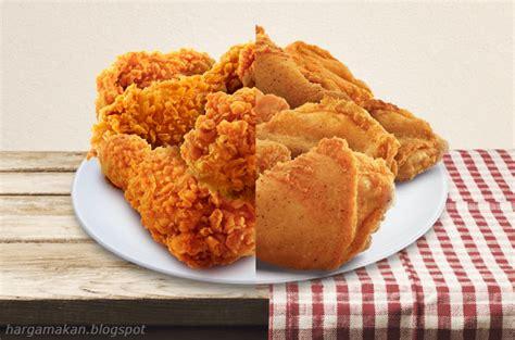 harga kfc fried chicken ala carte senarai harga