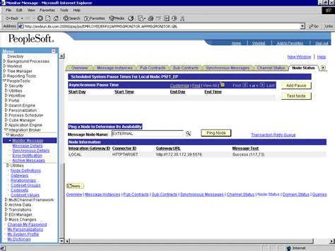 configuring  peoplesoft message router