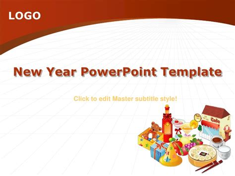 New Year Powerpoint Template New Year Powerpoint
