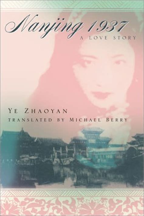novel impor ye zhaoyan nanjing 1937 nanjing 1937 a story by ye zhaoyan translated by